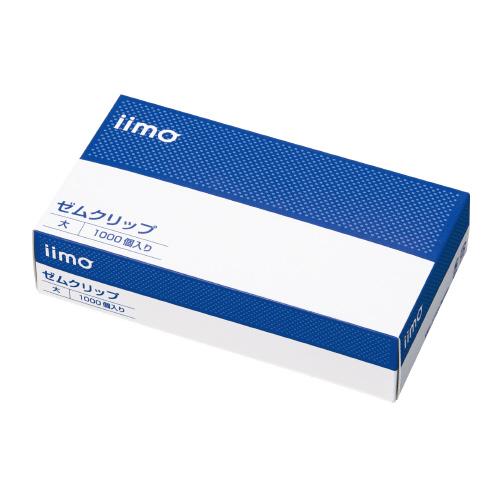 JANコード:4901480309484 iimo 送料0円 海外輸入 ゼムクリップ 大 28mm 1000個入 EM-GC1-1000