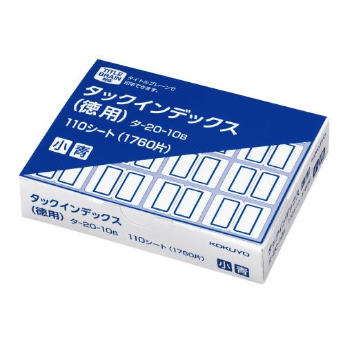 JANコード:4901480324883 コクヨ タックインデックス 小 青 (紙用・徳用ラベル)16片×110シート タ-20-10B ★お得な10個パック