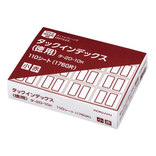 JANコード:4901480324890 コクヨ タックインデックス 小 赤 (紙用・徳用ラベル)16片×110シート タ-20-10R ★お得な10個パック