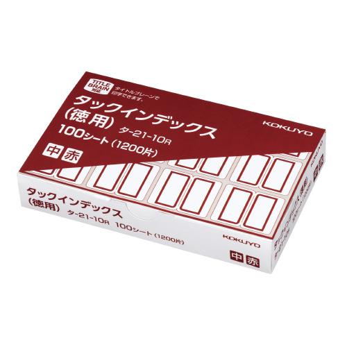 JANコード:4901480324913 コクヨ タックインデックス 中 赤 (紙用・徳用ラベル)12片×100シート タ-21-10R ★お得な10個パック