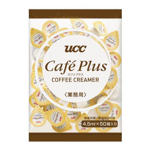 JANコード:4901201127649 値下げ 売買 UCC #カフェプラス 450211 4.5ml×50個