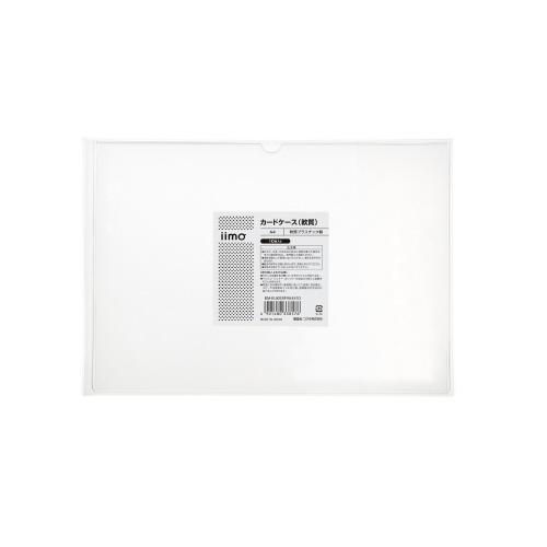 新商品 新型 JANコード:4901480338576 iimoカードケース 軟質 爆買い新作 A4 10枚入りEM-KUKESFVA4X10
