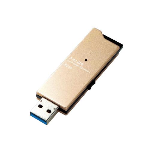 JANコード:4953103306622 送料無料新品 エレコム高速 スライド式USBメモリ お得な10個パック USB3.0対応 ゴールドMF-DAU3032GGD 国内在庫