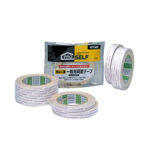 JANコード:4904140773502 ニトムズ 再はく離一般用両面テープ5000NS 全店販売中 お得な10個パック J1350 10mm×20m 低価格化