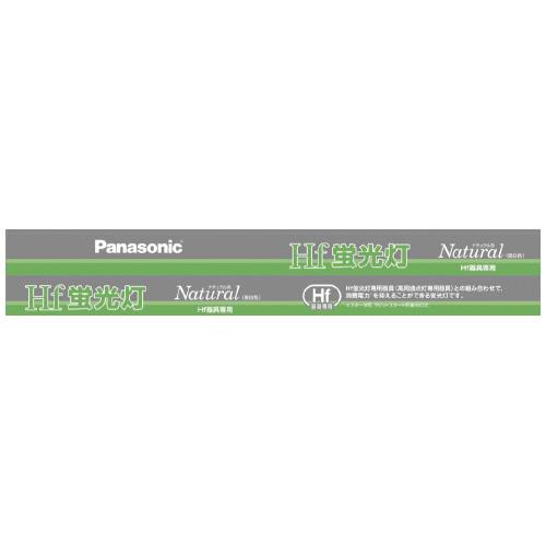 Panasonic パナソニック Hf蛍光灯 32W 昼白色 12000時間 25本 FHF32EXNHF2D ■代引き決済不可■ ★お得な10個パック