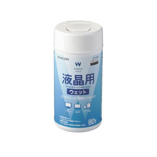 JANコード:4549550143974 エレコム 液晶用ウェットティッシュ 80枚入 ギフ_包装 WC-DP80N4 液晶用 お得な10個パック メッシュ 高い素材