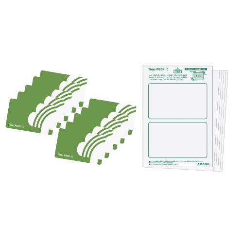 数量限定セール  アマノアイシーパックカードセット TimeP@CK-iCシリーズ専用ICPACKカ-ド ★お得な10個パック, しまねけん 1175e1ba