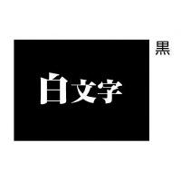 【キングジム】 テプラPROテープカートリッジ (ビビッド) 黒に白文字18mm幅×8m SD18K 入数:1 ★お得な10個パック★