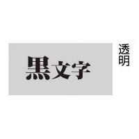 【キングジム】 テプラTRテープカートリッジ 透明ラベル 透明に黒文字 12mm幅 TT12K 入数:1 ★お得な10個パック★