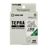 【キングジム】 テプラPROテープカートリッジ 上質紙ラベル 白に黒文字 24mm幅 SP24K 入数:1 ★お得な10個パック★