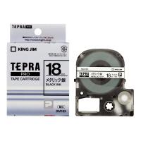 【キングジム】 テプラPROテープカートリッジ (メタリック) 銀に黒文字 18mm幅 SM18X 入数:1 ★お得な10個パック★