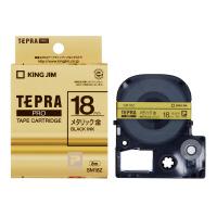 【キングジム】 テプラPROテープカートリッジ (メタリック) 金に黒文字 18mm幅 SM18Z 入数:1 ★お得な10個パック★