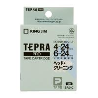 【キングジム】 テプラPROテープカートリッジ ヘッドクリーニングテープ 24mm幅 SR24C 入数:1 ★お得な10個パック★