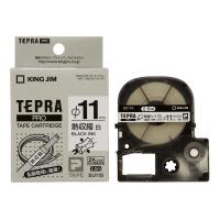【キングジム】 テプラPROテープカートリッジ 熱収縮チューブ 白に黒文字 Φ11mm SU11S 入数:1 ★お得な10個パック★