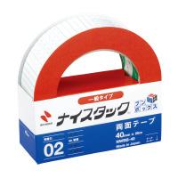 【ニチバン】 ナイスタックブンボックス 再生紙両面テープ40mmx20m 3巻入 NWBB-40 入数:1 ★お得な10個パック★