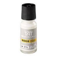 【シヤチハタ】 タートスタンプ台補充インキ 容量:55ml (多目的タイプ) 白 STG-1シロ 入数:1 ★お得な10個パック★
