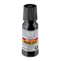 【シヤチハタ】 強着スタンプタート用補充インキ 多目的用 速乾性 油性顔料系 55ml 黒 STSG-1クロ 入数:1 ★お得な10個パック★