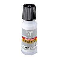 【シヤチハタ】 強着スタンプタート用補充インキ 多目的用 速乾性 油性顔料系 55ml 白 STSG-1シロ 入数:1 ★お得な10個パック★