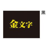 【キングジム】 テプラPROテープカートリッジ (パステル) 黒に金文字18mm幅×8m SC18KZ 入数:1 ★お得な10個パック★