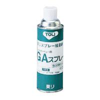 【東リ】 タイルカーペット用スプレー式接着剤 430mlGASP 入数:1 ★お得な10個パック