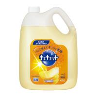 【花王】 キュキュット オレンジ 業務用 4.5L510775 入数:1 ★お得な10個パック