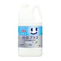 【ライオン】 ルックまめピカ 抗菌プラス 2L210962 入数:1 ★お得な10個パック