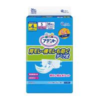 【大王製紙】 アテント消臭効果付テープ式 S36枚760934 入数:1 ★お得な10個パック