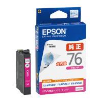 【エプソン】 エプソン純正インクカートリッジ ICM76 (マゼンタ大容量) ICM76 入数:1 ★お得な10個パック★