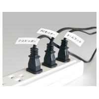 【カシオ計算機】 ネームランド テープカートリッジ 配線マーカーテープ 白に黒文字18mm幅 XR-18HMWE 入数:1 ★お得な10個パック★