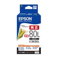 【エプソン】 エプソン純正インクカートリッジ ICBK80LICBK80L 入数:1 ★お得な10個パック