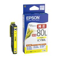 【エプソン】 エプソン純正インクカートリッジ ICY80L ICY80L 入数:1 ★お得な10個パック★