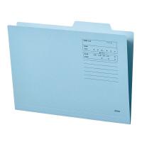 【iimo】 個別フォルダー エコノミータイプ A4 青 50冊EM-A4IFBX50 入数:1 ★お得な10個パック