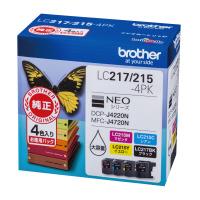 【ブラザー】 ブラザー対応純正インクカートリッジ 4色パック LC217/215-4PK 入数:1 ★お得な10個パック★
