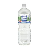 【コカ・コーラ】 森の水だより 2L×6本 40648 入数:1 ★お得な10個パック★