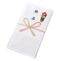 【東進】 粗品タオル 名刺ポケット付 10枚K907010 入数:1 ★お得な10個パック