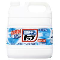 【ライオン】 液体 部屋干しトップ 業務用 4Kg219279 入数:1 ★お得な10個パック