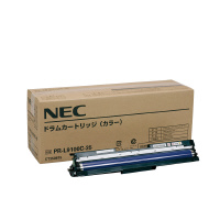 【NEC】 NEC対応ドラムカートリッジ PR-L9100C-35PR-L9100C-35 入数:1 ★お得な10個パック