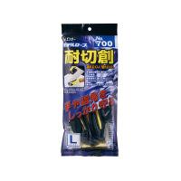 【エステー】 モデルローブ No.700 耐切創 L 760299 入数:1 ★お得な10個パック★