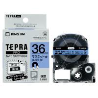 【キングジム】 テプラPROテープカートリッジ マグネットテープ 青に黒文字 36mm幅 SJ36B 入数:1 ★お得な10個パック★