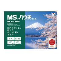 【明光商会】 MSパウチ 名刺サイズ 100枚入り MP10-6095 入数:1 ★お得な10個パック★