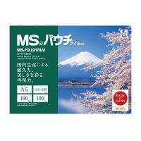 【明光商会】 MSパウチ A5サイズ 100枚入り MP10-158220 入数:1 ★お得な10個パック★