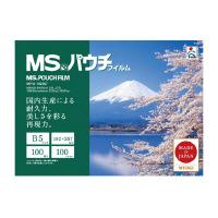 【明光商会】 MSパウチ B5サイズ 100枚入り MP10-192267 入数:1 ★お得な10個パック★