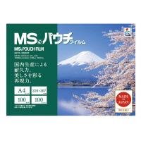 【明光商会】 MSパウチ A4サイズ 100枚入り MP10-220307 入数:1 ★お得な10個パック★