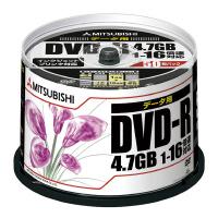 【三菱ケミカルメディア】 三菱化学 DVD-R 50枚 DHR47JPP50 入数:1 ★お得な10個パック★