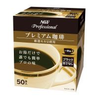 【味の素AGF】 AGFプロフェッショナル 1杯用 プレミアム珈琲 50袋 10411 入数:1 ★お得な10個パック★