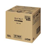 【ライオン】 キレイキレイ薬用液体ハンドソープ 業務用 10L250319 入数:1 ★お得な10個パック