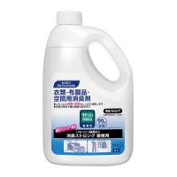 【花王】 リセッシュ除菌EX 消臭ストロング 業務用 2L510877 入数:1 ★お得な10個パック