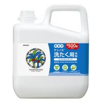 【サラヤ】 ヤシノミ 洗たく用洗剤 業務用 5kg51251 入数:1 ★お得な10個パック