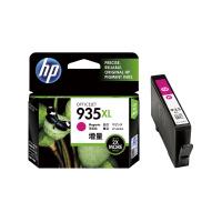 【日本HP】 HPインク HP935XL C2P25AA マゼンダ 増量 C2P25AA 入数:1 ★お得な10個パック★