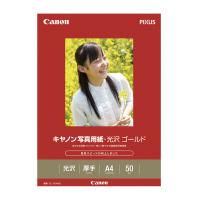 【キヤノン】 キヤノン 写真用紙 光沢ゴールド A4 50枚GL-101A450 入数:1 ★お得な10個パック